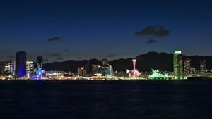 Die Skyline von Kobe.