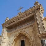 Portal zum Innenhof der Hängenden Kirche in Kairo