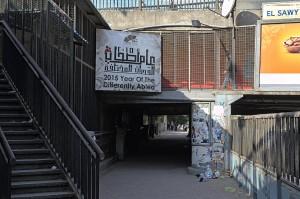 Unterführung unter einer Brücke auf Zamalek