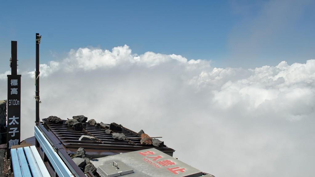 Eine Station auf einer Höhe von 3100 m. Mein erstes Mal, dass ich so hoch zu Fuß unterwegs war!