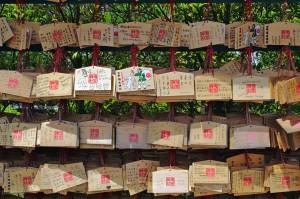 Tafeln mit Wünschen im Kiyomizu-dera Tempel in Kyoto.